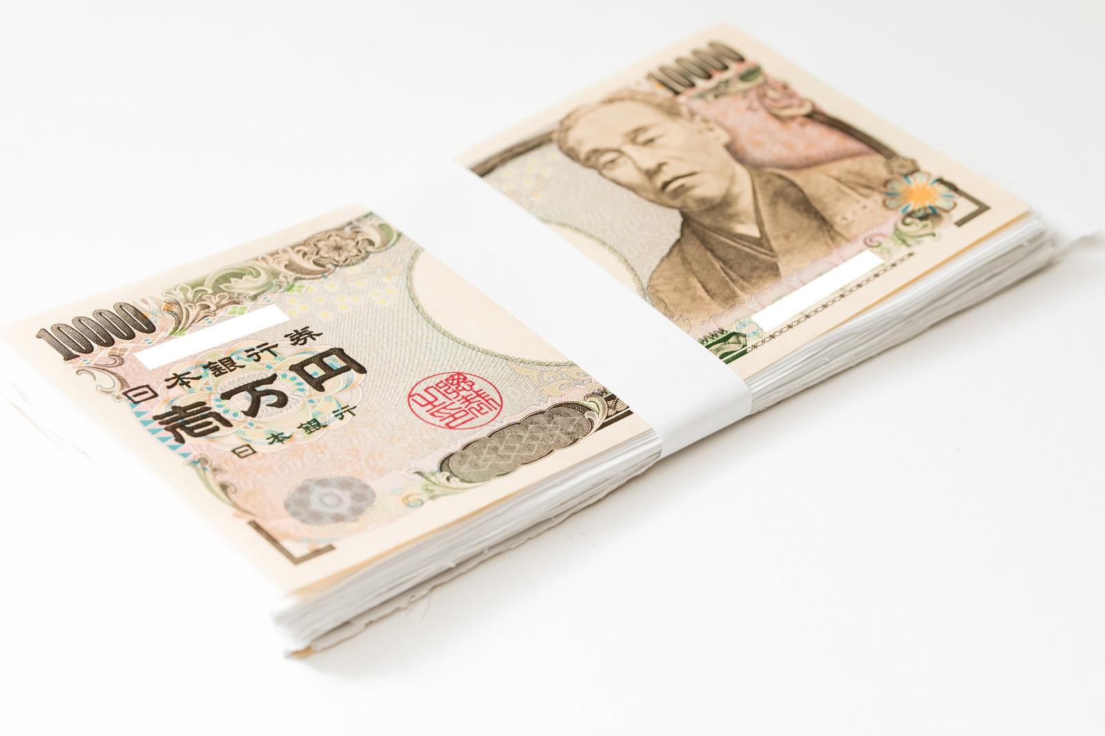 なぜ490万円を何もせず久保田はもらえたのか?