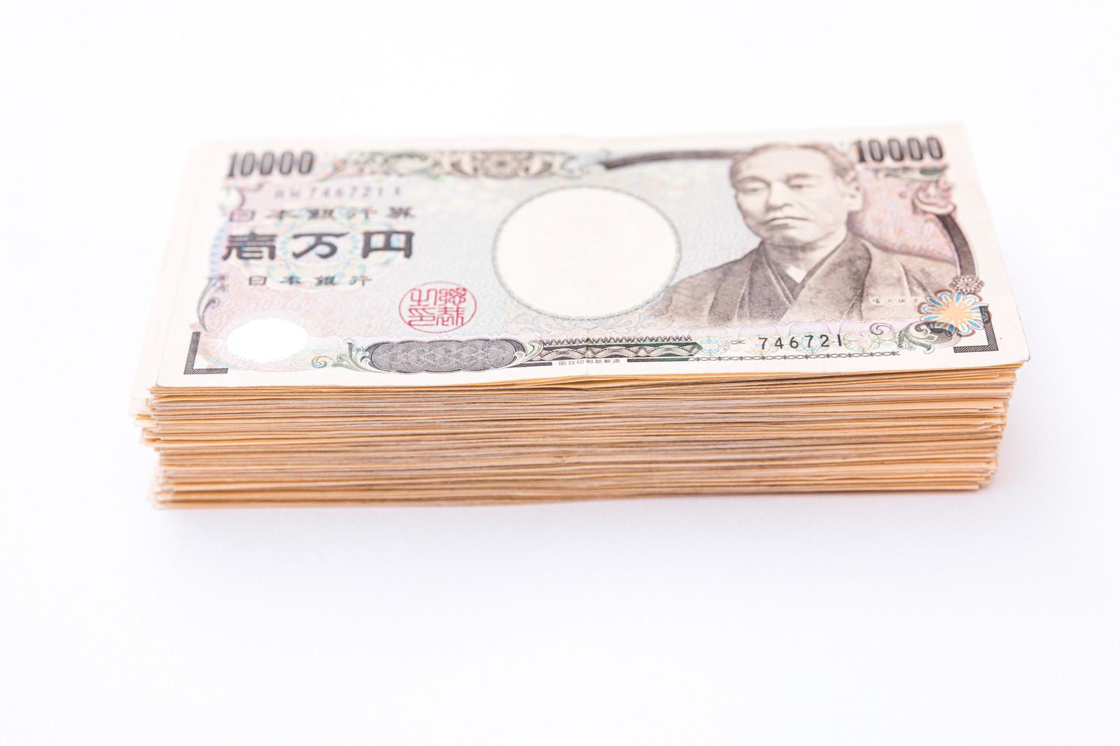 6000万円のお金が手に入りました