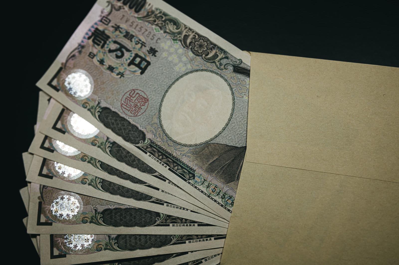 237万円特別給付金(返済不用)得ました!