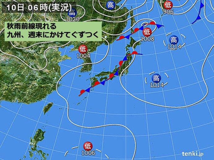 九州台風と火災保険申請事例を大公開